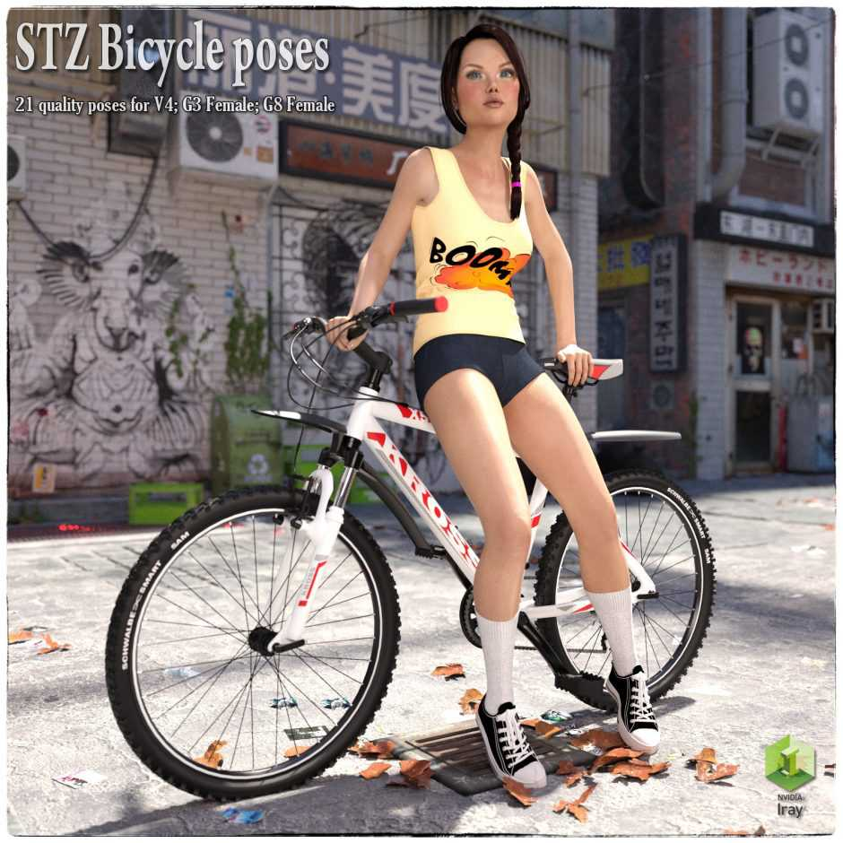 STZ Bicycle poses