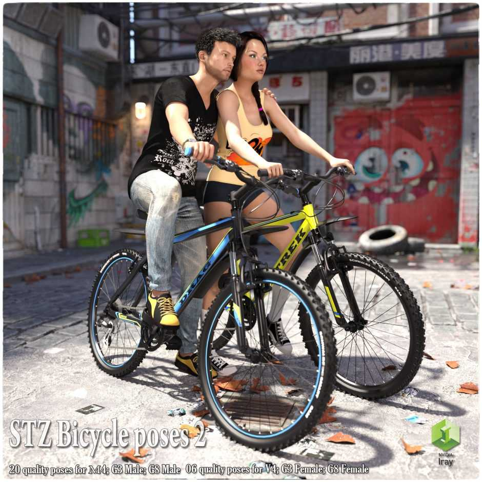 STZ Bicycle poses 2